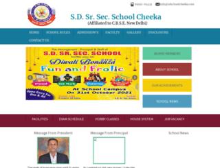 sdschoolcheeka.com screenshot