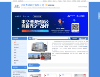 sdsenfeng.glass.com.cn screenshot