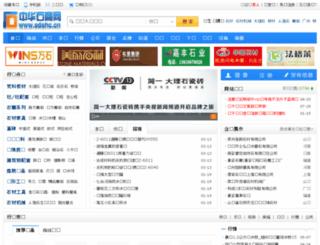 sdshc.cn screenshot