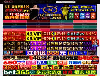 sdshunde.com screenshot