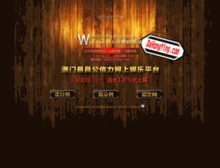 sdw3.com screenshot