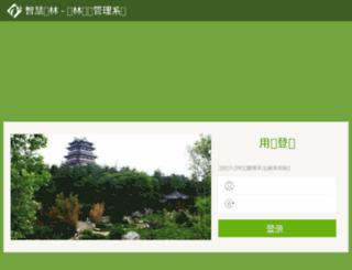sdwh.zhihuiyuanlin.com screenshot
