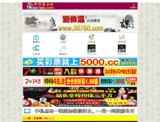 sdxiwenhua.com screenshot