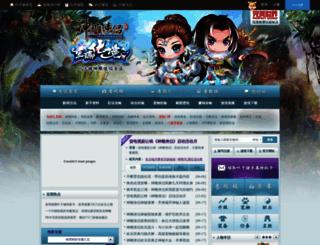 sdxl.yzz.cn screenshot