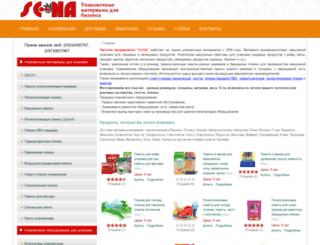 se-na.com.ua screenshot