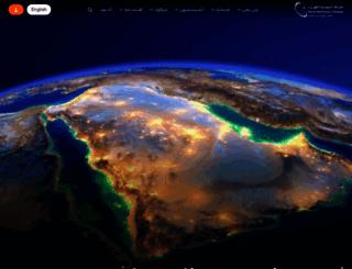 se.com.sa screenshot