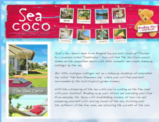 sea-coco.com screenshot