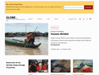 sea-globe.com screenshot