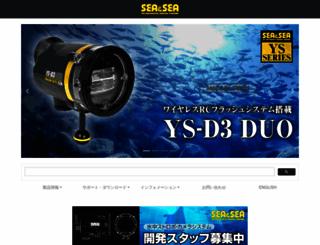 seaandsea.co.jp screenshot