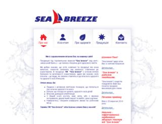 seabreeze.ua screenshot
