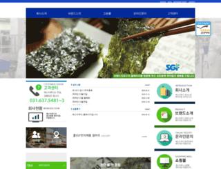 seagoodfood.com screenshot