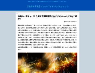 seakayakforum.com screenshot
