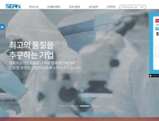 seaneng.co.kr screenshot