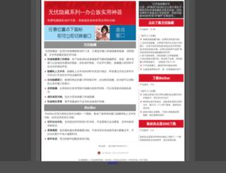 seapsoft.com screenshot