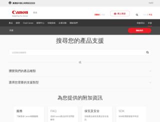 search-hk.canon-asia.com screenshot