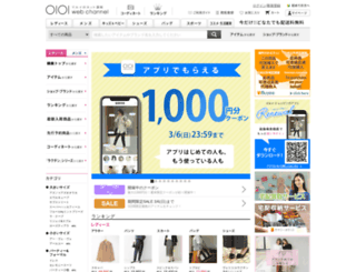 search-voi.0101.co.jp screenshot