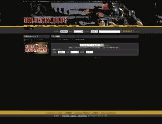 search-web.militaryblog.jp screenshot