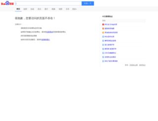 search.biketo.com screenshot