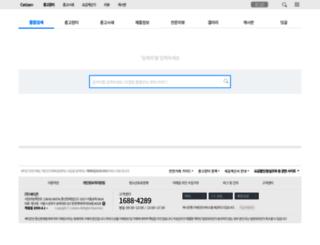 search.cetizen.com screenshot