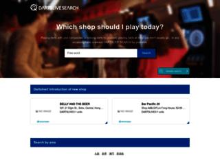 search.dartslive.hk screenshot