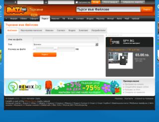 search.data.bg screenshot