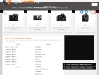 search.digitalcamera-hq.com screenshot