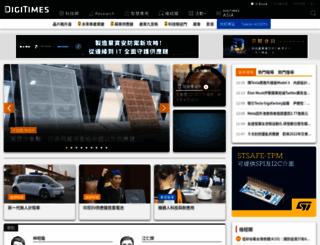 search.digitimes.com.tw screenshot