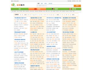 search.eachnet.com screenshot