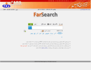 search.farsnews.net screenshot