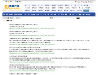 search.fjnet.com screenshot