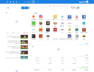 search.hao123.com.eg screenshot
