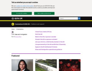 search.homeoffice.gov.uk screenshot