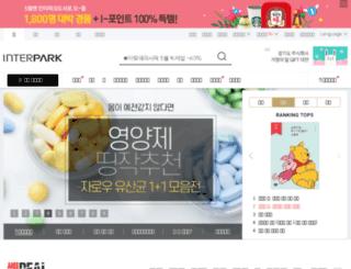 search.interpark.com screenshot