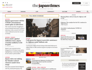 search.japantimes.co.jp screenshot