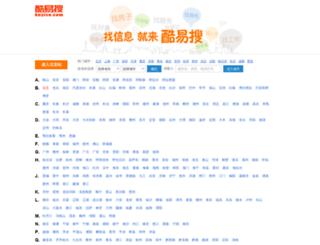 search.kuyiso.com screenshot