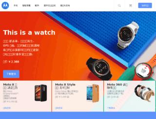 search.motorola.com.cn screenshot
