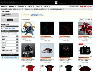 search.p-bandai.jp screenshot