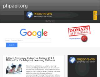 search.phpapi.org screenshot