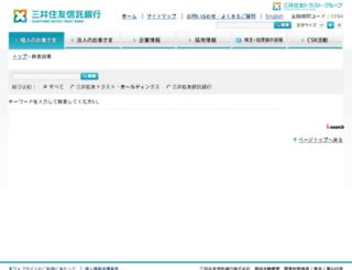 search.smtb.jp screenshot