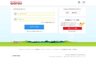 search.warau.jp screenshot