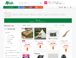 search2.naturum.co.jp screenshot