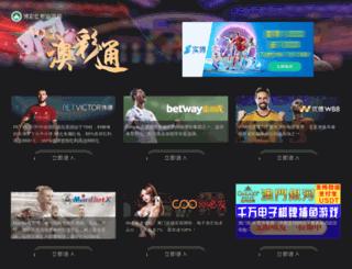 searchenginearticle.com screenshot