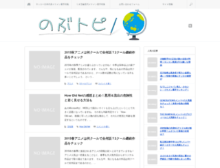 searchinfoeveryday.com screenshot