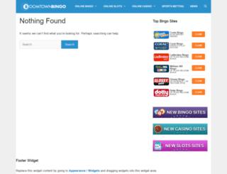 searchnigeria.net screenshot