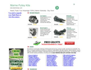 searchpartsengine.com screenshot