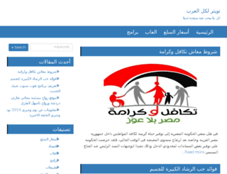 searchwikipedia.com screenshot