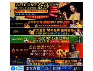 seashellsonclyde.com screenshot