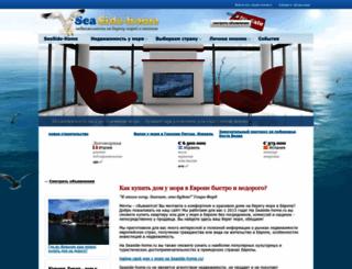 seaside-home.ru screenshot