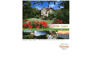 seasonstar.com.tw screenshot