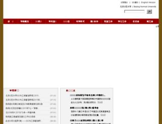 seba.bnu.edu.cn screenshot